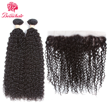 Beau Afro Kinky Curly Human Hair Bundles With Frontal Closure Malaysia Hair Weave Bundles with 13*4 Lace Frontal Closure NonRemy
