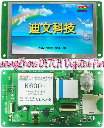 C DGUS series DMT80480C050_03WT touch screen Starter Kit