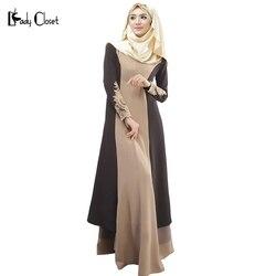 Abaya turkish women clothing muslim dress islamic abaya jilbab musulmane vestidos longos hijab clothing dubai kaftan.jpg 250x250