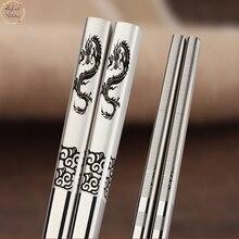 5Pairs Chopsticks Stainless Steel Iron Antiskid Kitchenware of Chinese Style Silver Chopsticks Korean Metal Tableware