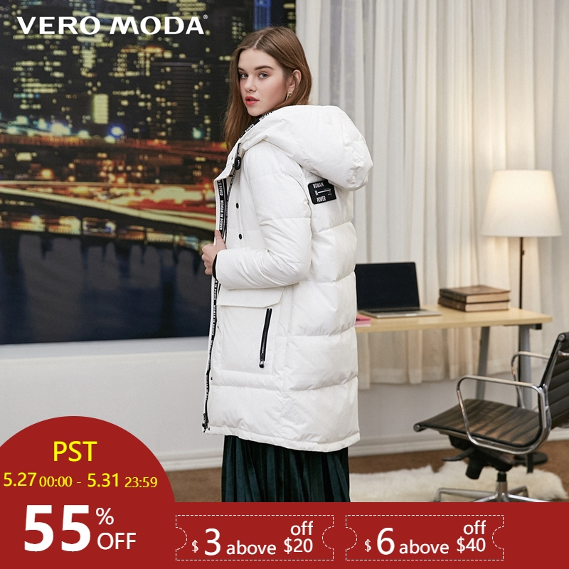 Vero Moda new hooded letters back velcro long down jacket|318312505
