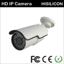 #LBY90S500 H265 HISILICON 5MP IR Infrared WDR Waterproof IP66 BuIlet CCTV IP POE Optional Night Vision Digital Camera