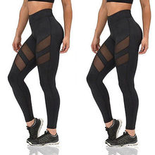 Sexy Women Exercise Mesh Breathable Compression Leggings Fitness High Waist Leggings High Waist Lines Dry Quick Pants