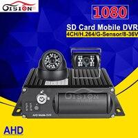 4CH AHD 1080 P Автомобильный видеорегистратор Mdvr комплект Cyclic Запись g сенсор обнаружения движения SD автомобиль мобильного видеорегистратор с 2 ш
