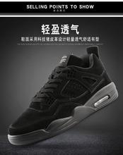 Winter man fashion shoes casual cotton shoes plus velvet men's shoes Korean trend plate shoes warm damping