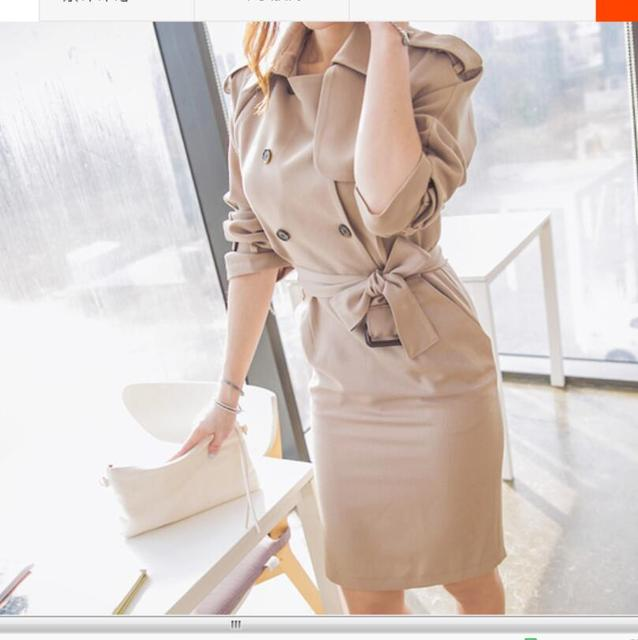 2016 Latest Spring Fashion Women Trench Elegant V-neck Double-breasted Package hip Coat Pure color Slim Big yards Coat SJ555