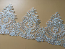 9Yards Luxurious Corded Mesh Lace Trimming Wedding Embroidery Lace Trim Applique Fabric For Bridal Gown Dresses