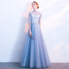 Formal Evening Dress Sky Blue Hollow Out Long Prom Dresses O-neck Half Sleeve A-line Zipper Floor Length Party Gown  E037
