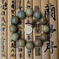 1pc Hot High-grade Verawood Prayer Beads Bracelet Elastic Women & men sandalwood Buddhism Bracelet Buddhist prayer beads 20 MM