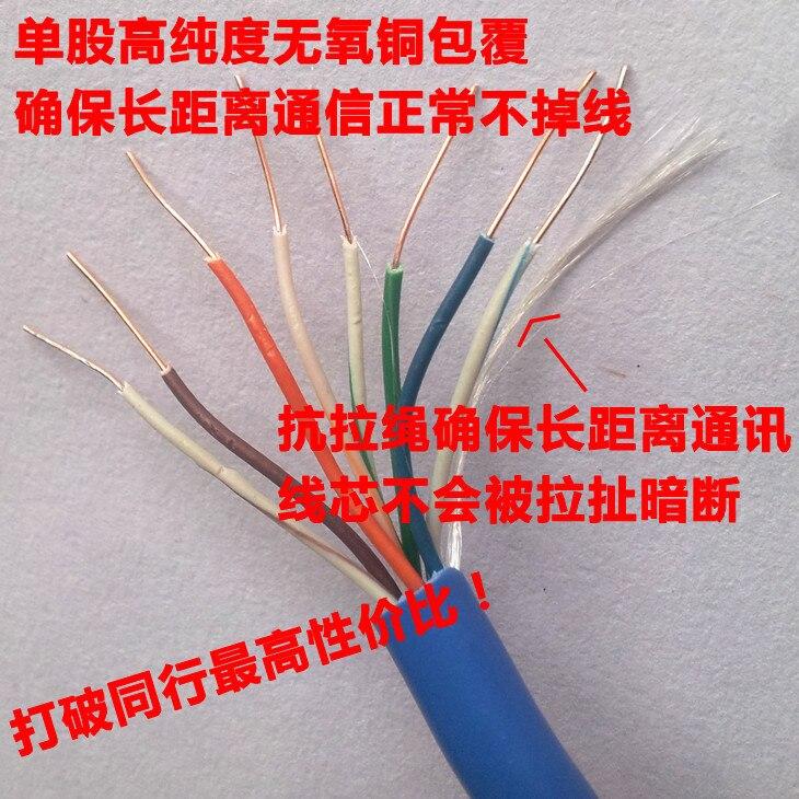 10m 15m 20m 25m CAT5 CAT5E RJ 45 ETHERNET LAN NETWORK PATCH CABLE ...