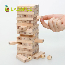 lagopus High Quality Wooden Tower Domino Puzzle Toy 5pcs Stacker Extract Building Educational Toys For Children