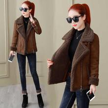 Женское осенне-зимнее теплое пальто, корейская мода, Женский отложной воротник, длинный рукав, на молнии, овечья шерсть, Frocking, замшевые пальто, верхняя одежда