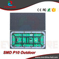 P10 outdoor SMD 3in1 rgb full color waterproof led display module 320x160mm 32x16pixels 1/2 scan high bright led board