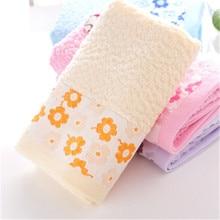 SBB 32 strands of Bamboo fiber Towel Face Hand High Quality Plum blossom Soft Set wholesale New 100g hot sale 33*75