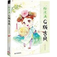 Die aquarell zeichnungen von nette alte figuren buch Chinesische Alte stil malerei tutorial bücher-in Bücher aus Büro- und Schulmaterial bei