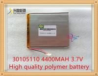 3.7 В литий-полимерный аккумулятор 30105110 4400 мАч MP5 Power Bank Tablet PC КПК diy продукт аккумуляторная батарея