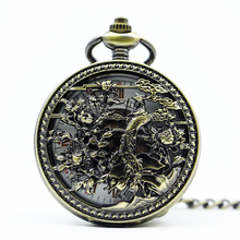Mechanical Hand Wind Pocket Watch Steampunk Roman Numbers Steel Fob Watches PJX1274