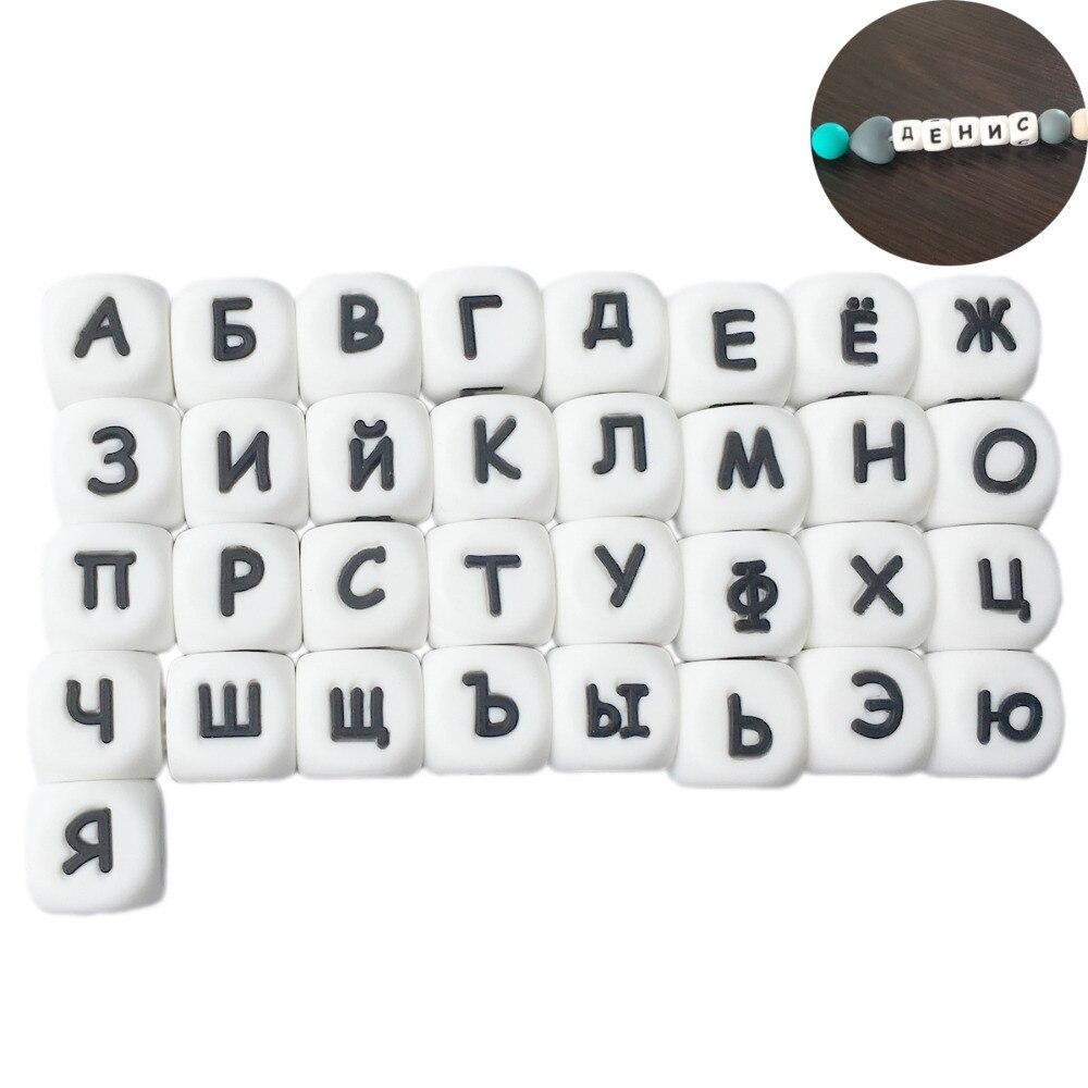 200-1000 pcs Russe Lettre Alphabet Silicone Perles pour Nom sur Sucette Chaîne Clips Bébé de Dentition Jouet 12mm à mâcher Perle BPA Livraison