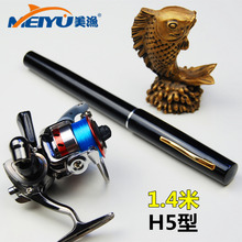 EMMROD Carbon Pen Rod 1.4 M Metal Spinning Wheel And Toss The Portable Fishing H5 Sea Free Shipping