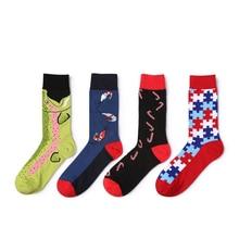 Men's Cotton Crew Socks Japanese Harajuku Wind Color Geometric Cartoon Fish Shrimp Socks Street Wild Funny Cute Happy Socks
