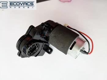 Ecovacs Deebot N79 >> Ana Rulo Firca Motor Ecovacs Deebot Icin N79s Deebot N79 Robotik