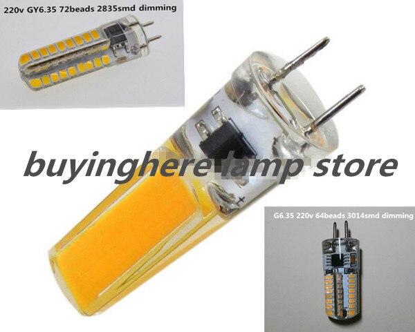 Top dimmable gy6.35 cob 110v led g6.35 220v Silica gel led gy6.35 110v NF25