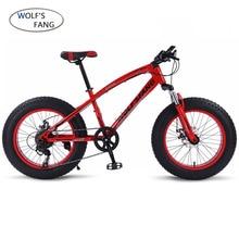 自転車マウンテンバイク 7/21 スピード脂肪道路の雪バイク 20*4.0 フロントとリア機械式ディスクブレーキ新送料無料サイズ 20*4.0