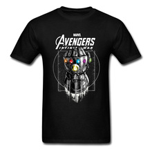 Vintage Gauntlet T Shirt Thanos Clothing Black T-shirt Avengers Men Own Logo Tshirt Punk Comic Tops Tees World War