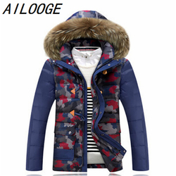2016 camouflage parka white duck down jacket men thick down jacket coat hat detachable casual slim.jpg 250x250