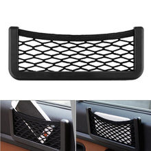 Large Car Storage Net Bag Pocket Organizer Phone Holder Seat Side Bag Car Styling Universal Car Mesh Debris Storage Black(China)