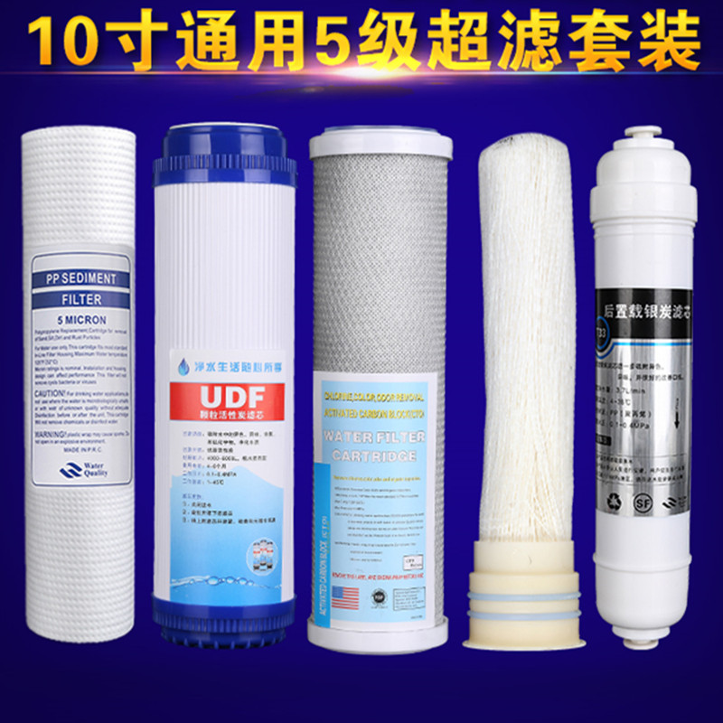 Water Purifier 5 Stage Ultrafiltration Water Filters PPF+UDF+CTO+Activated Carbon Filter+Hollow Fiber Ultrafiltration Membrane water purifier 3 stage 10 filter cartridge pp udf cto system water filters for household