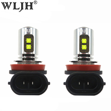 WLJH 2x 800lm Bright White 6000K H8 H11 Led Light Fog Light Lamp Driving Lights DRL Daytime Running Car Lamp Auto Light Bulbs