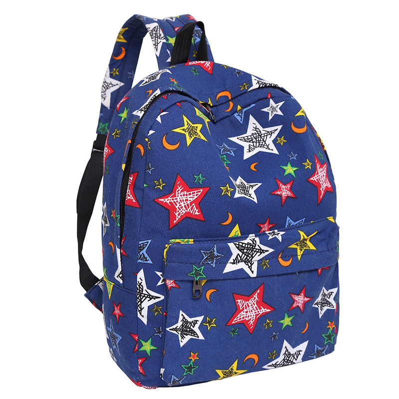 Popular Five Star Backpack-Buy Cheap Five Star Backpack lots from ...