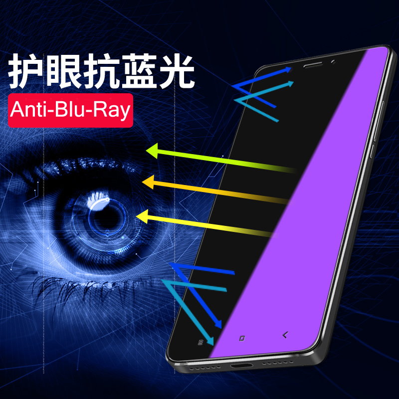 YKSPACE 2.5D 9H Anti Blue Ray light Eyes Care Tempered Glass Screen Pro