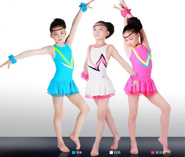 Профессиональная одежда для танцев
