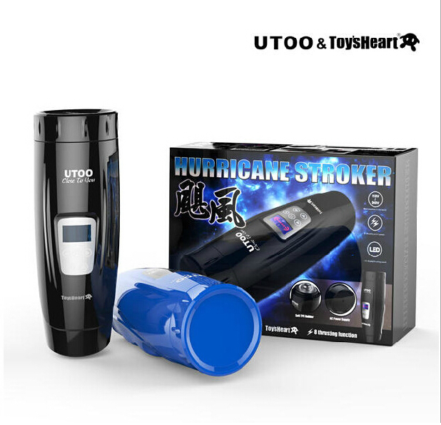 HK UTOO Hurricane Stroker Masturbators Full Automatic Eletrically Thrusting Piston Masturbation Sex toys For Man Adult Product декоративное кашпо зайцы в горшочке