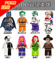 8PCS PG8013 Super heros Suicide Squad Joker Harley quinn DC toys Compatible with Lepin