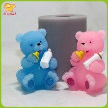 LXYY2016 тонкий синий и розовый безлюминесцентный детский медведь Свеча Плесень Для детского мыла