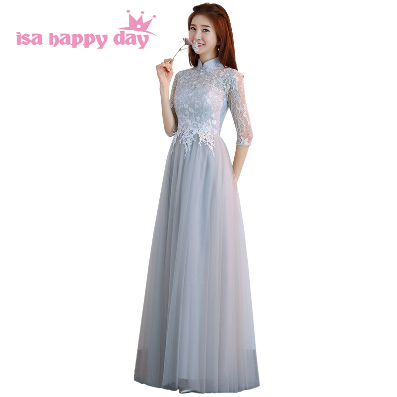 long 2018 elegant long sleeved sleeve high neck light gray puffy princess lace up back   prom     dress   tulle ball gown   dresses   H4194