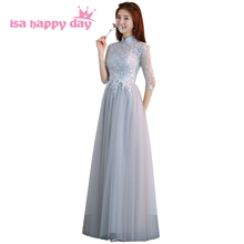 long 2019 elegant long sleeved sleeve high neck light gray puffy princess  lace up back prom 9ac6d7f19bc6