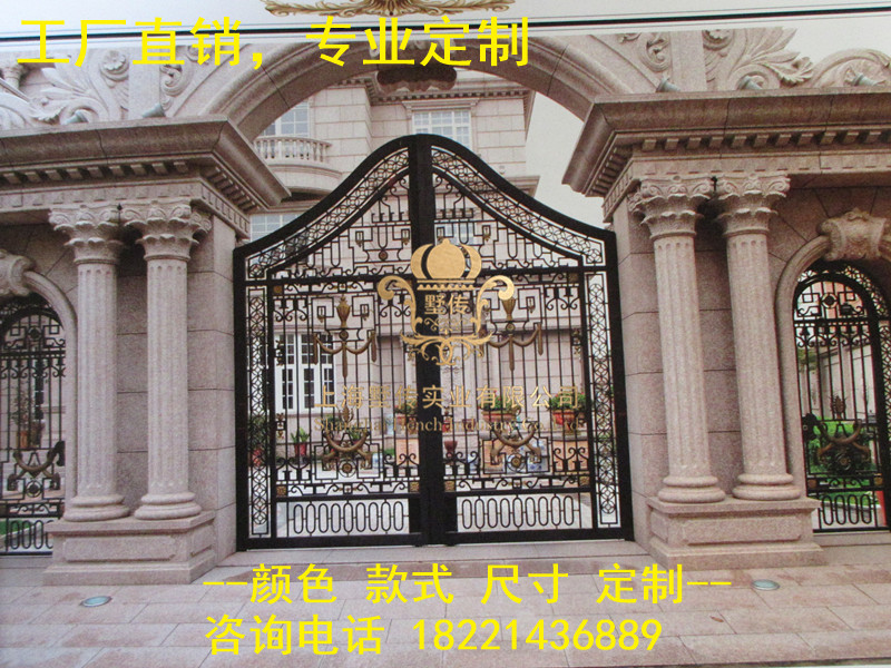 Custom Made Wrought Iron Gates Designs Whole Sale Wrought Iron Gates Metal Gates Steel Gates Hc-g20
