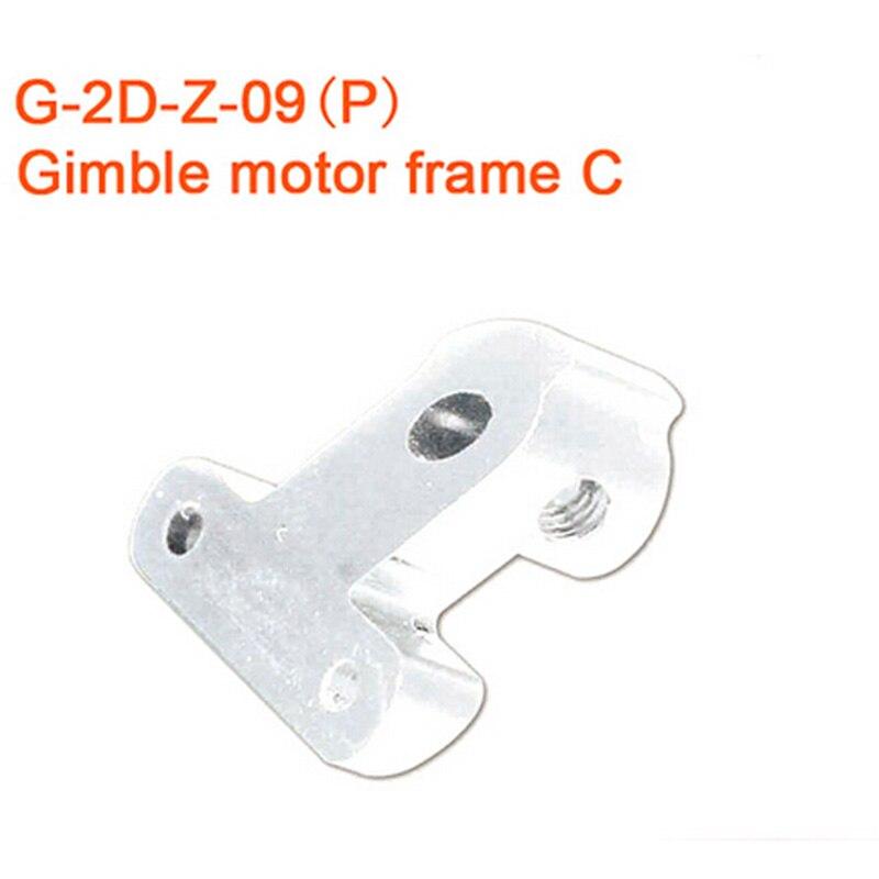 Walkera G-2D White Version FPV Plastic Gimbal Parts Gimbie Motor Frame C G-2D-Z-09(P)