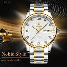2019 дешевые золотые нержавеющей стальной корпус часов relojes кварцевые amazfit bip леди пара наручный браслет, ремешок
