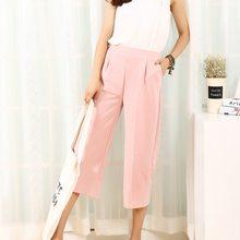 #2019 floja delgada pantalones de cintura alta pantalones anchos de la pierna de bell bottom pantalones de color rosa/blanco flare pants pantalon mujer pantalones de las mujeres