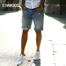 Simwood осень 2017 г. Новый Повседневное Джинсовые шорты Для мужчин Джинсы для женщин 100% натуральный хлопок рваные брендовая одежда по колено ND017001