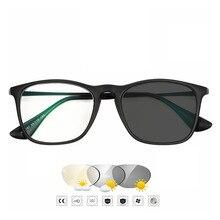 Logorela Photochromic hyperopia Eyeglasses Finished myopia Glasses for Men Women Computer Optical Frame