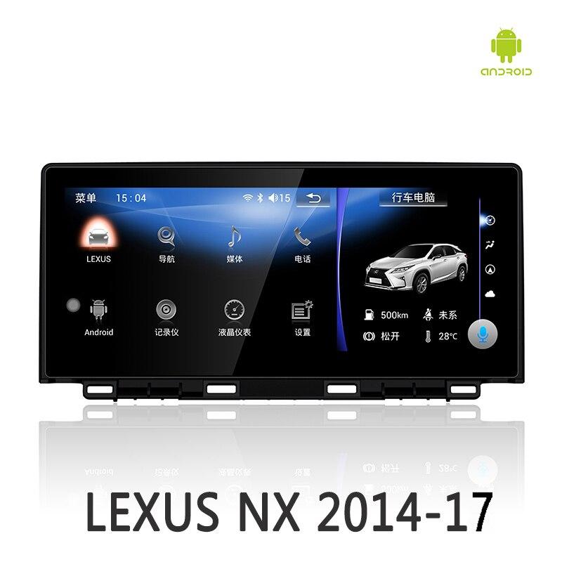 NVTECH Multimédia de Navigation GPS Pour LEXUS NX Bluetooth Android 6.0 Radio Tableau De Bord Lecteur DVD 10.25 2014-2017
