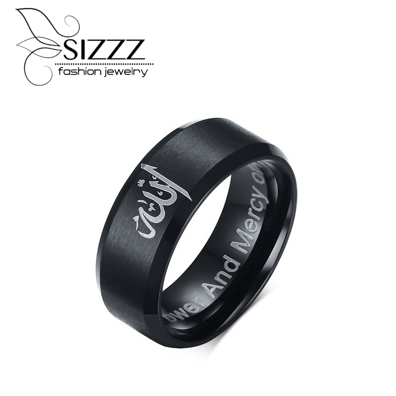 SIZZZ Fashion Black Muslim Allah Ring 8MM Stainless Steel Ring Men Jewelry