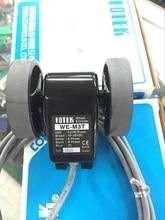 จัดส่งฟรี WE M3T Sensor