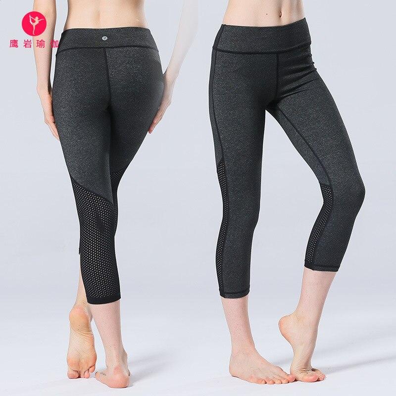 Agleroc Yoga Pants Motion Leisure Time Pants Woman Thin